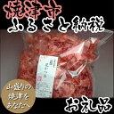 【ふるさと納税】002-005 焼津産花かつお 500g入×8袋