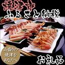 【ふるさと納税】003-038 生ずわいがにしゃぶセット - 静岡県焼津市
