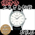 【ふるさと納税】010-022 DOLCE クォーツ時計