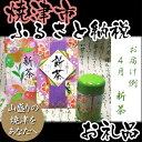 樂天商城 - 【ふるさと納税】010-031 毎月お届け 茶の定期便 ベーシック