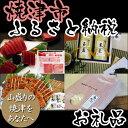 【ふるさと納税】010-077 天然本まぐろ・鰻串蒲焼とJA極上茶まんぷく詰合せ