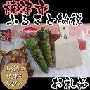 【ふるさと納税】002-014 海鮮お刺身セット