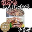 樂天商城 - 【ふるさと納税】002-048 ヨシケイおすすめ海鮮セット