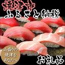 【ふるさと納税】002-052 天然本まぐろ大トロ(シャリ玉付)