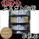 【ふるさと納税】002-053 銀ダラ伝承漬15切