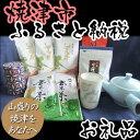 【ポイント10倍】【ふるさと納税】003-063 静岡茶いろいろセット