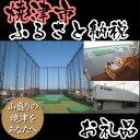 【ふるさと納税】003-102 ゴルフ練習場利用券 15K
