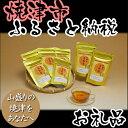 【ふるさと納税】003-151 烏龍茶ティーバッグ15