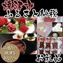 樂天商城 - 【ふるさと納税】005-041 天然本まぐろと鰻蒲焼まんぷくセット