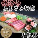 樂天商城 - 【ふるさと納税】005-071 豪華 手巻き寿司セット