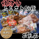 【ふるさと納税】001-381 焼津産 手火山造りの鰹・鮪セット(増量)