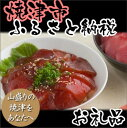 樂天商城 - 【ふるさと納税】002-112 たっぷりマグロ漬丼の具セット