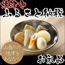 【ふるさと納税】00E-125 黒はんぺん屋丸又が作った「静岡割烹風おでん」