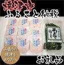 【ふるさと納税】00E-265 お手軽ネギトロ丼用まぐろすき身とあおさのりセット