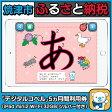 【ふるさと納税】010-092 「デジタルコペル」5ヵ月間利用券(iPad mini2 32GB シルバー)