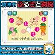 【ふるさと納税】015-038 「デジタルコペル」5ヵ月間利用券(iPad Air 2 128GB ゴールド 付き)
