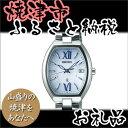 【ふるさと納税】015-046 LUKIAレディ・トノー