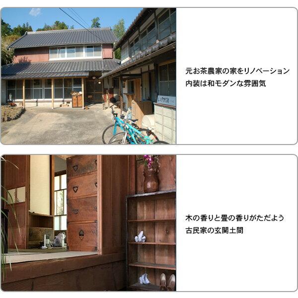 【ふるさと納税】体験型古民家宿 おひとりさまご宿泊券(1名様 1室ご利用)