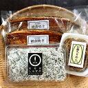 【ふるさと納税】静岡自慢うなぎ長蒲焼き、釜揚げしらす、佃煮セ...