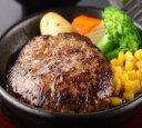 【ふるさと納税】静岡そだちステーキハンバーグ デミグラスソー...