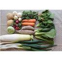 【ふるさと納税】有機JAS認証オーガニック野菜セット毎月1回...