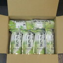 【ふるさと納税】世界農業遺産 静岡の茶草場農法 掛川深蒸し茶...