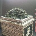 【ふるさと納税】静岡茶1年分お届け(ご家庭用) 【飲料類・お...