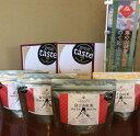 【ふるさと納税】荒井園の富士山紅茶詰合せ『英国コン