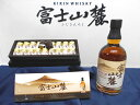 【ふるさと納税】「キリンウイスキー 富士山麓樽熟原酒50°」とキリンの工場見学限定「富士山麓ウイスキーゼリーチョコレート」セット