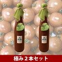 水, 饮料 - 【ふるさと納税】御殿場トマトジュース「極み」2本セット