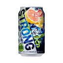 【ふるさと納税】キリン 氷結ストロング グレープフルーツ 350ml 1ケース(24本)