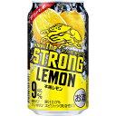 【ふるさと納税】キリン・ザ・ストロング 本格レモン 350m...