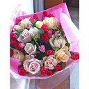 【ふるさと納税】バラの花束 【花束】