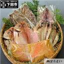 ショッピング日本一 【ふるさと納税】 ひものセット4(金目味噌漬け入り) 干物 金目鯛 味噌漬け サンマミリン干し イカの一夜干し 金目鯛日本一 水揚げ量日本一 送料無料