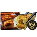 ショッピング餃子 【ふるさと納税】浜名湖うなぎ餃子 【加工食品】