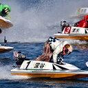 【ふるさと納税】ボートレース浜名湖「特別観戦セット」 【チケ...