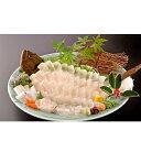 【ふるさと納税】『伸東ヒラメ』×『津本式究極の血抜き』フィレ4枚セット 【魚介類・加工食品】