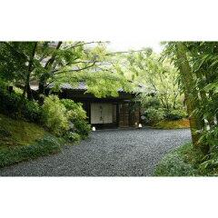 【ふるさと納税】G−13 修善寺温泉『柳生の庄』宿泊券