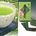 【ふるさと納税】深蒸し茶と羊かんのセット 【お茶・緑茶・和菓...