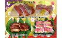 【ふるさと納税】D021 金目鯛3種の切り身セット