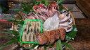 【ふるさと納税】(Bb-06)旭洋丸水産手作り干物セット