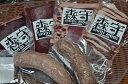 【ふるさと寄附】[Cd-02]森守 焼肉セット
