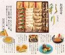 ◆お歳暮対応商品◆ お菓子詰合せ「彩り」