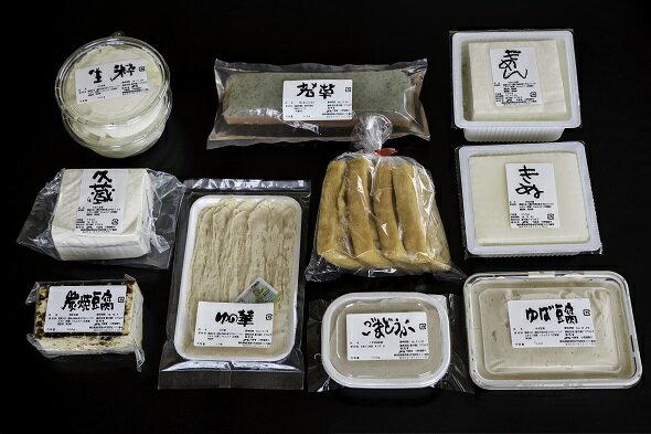 【ふるさと納税】柿田川こだわりの逸品認定事業所手造り豆腐セット