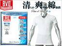 【ふるさと納税】A40 B.V.D.紳士U首半袖TシャツMサイズ4枚セット