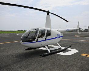 【ふるさと納税】J1 ヘリコプター貸切!富士山遊覧 小山町限定プレミアムコース(東京発着)