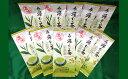 【ふるさと納税】森の深蒸し茶まろや香100g入 10袋 【飲料/お茶/煎茶/静岡】