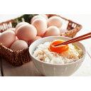 【ふるさと納税】遠州森町 生で食べて欲しい烏骨鶏の卵 【卵・烏骨鶏】