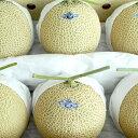 【ふるさと納税】クラウン印マスクメロン(山)6玉 【果物類・...