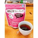 【ふるさと納税】和紅茶ティーバッグ2g×20ヶ入×6袋 【飲...